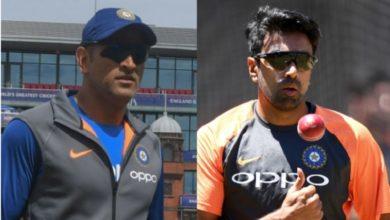 Photo of अश्विन और धोनी लॉकडाउन के बाद भी अपनी क्रिकेट अकादमी के बच्चों को मुहैया करा रहें है ऑनलाइन कोचिंग