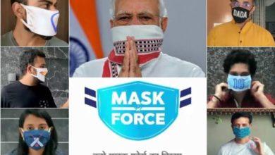 """Photo of कोरोना के खिलाफ जंग में """"टीम मास्क फोर्स"""" की  पीएम नरेंद्र मोदी ने की जमकर तारीफ"""