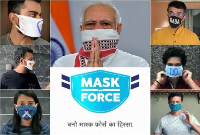 Team mask force