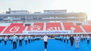 Photo of हॉकी स्टेडियम में कोरोना योद्धाओं के सम्मान में 500 से अधिक खेलप्रेमी जुटे