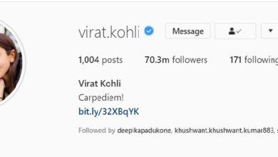 Photo of विराट कोहली इंस्टाग्राम पर सबसे ज्यादा फॉलो किए जाने वाले विश्व के चौथे खिलाड़ी बने