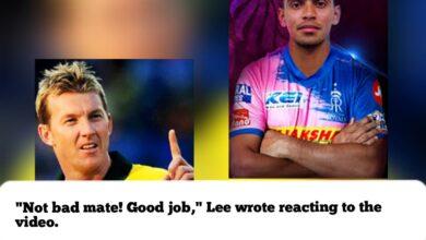 Photo of ब्रेट ली ने 19 वर्षीय भारतीय तेज गेंदबाज की सराहना की, देखें वीडियो