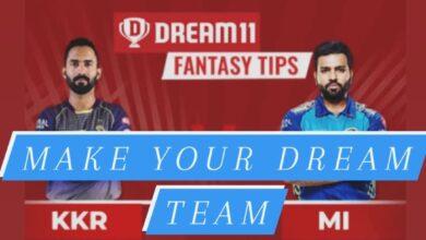 Photo of Dream11 Prediction Team (MIvsKKR)- आज के मैच की ड्रीम टीम बनाने के लिए अपनाएं ये टिप्स