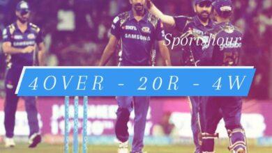 Photo of IPL 2020, Twitter Reactions-  मुकाबले में जीत के बाद, जसप्रीत बुमराह की गेंदबाजी को लेकर ट्विटर पर प्रतिक्रियाएं