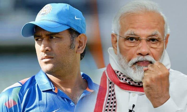 PM & Dhoni